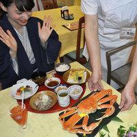 ★日本海の王者「越前蟹」を満喫≪越前蟹フルコース≫