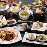 【秋季限定】福井の秋を味覚で楽しむ、いろどり秋会席♪<2食付>