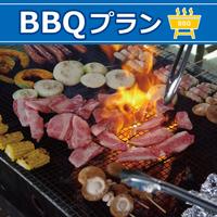 【BBQ】みんなでワイワイ☆彡テラスでBBQプラン(*^▽^*)