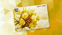 【クオカード1000円付きプラン】◆お買い物に便利なQUOカード★朝食バイキング付き