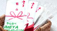 【1泊朝食付き】レイトイン★最終22時までOK!PayPay利用可