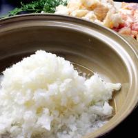 ☆しぐれホルモン鍋☆宴会で大人気のメニューがネットプラン化♪たっぷりおろしとうま出汁で食べる絶品鍋!