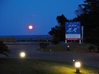 満月の夜 きれいな月の道を見にいらっしゃいませんか?ご夫婦・カップル60歳以上限定 フルムーンプラン