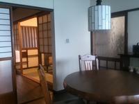京都の町家(82平米)一棟貸切プラン  【禁煙】