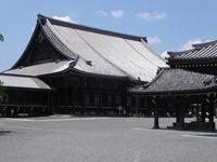 京都駅、梅小路公園アミューズメントパーク近く【禁煙】