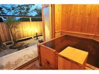 【客室半露天風呂付き】◆ご褒美旅◆人気の離れ宿で贅沢な時間を過ごす