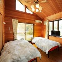 ■ゲストハウス 洋室■【朝食付】到着後は温泉でゆったりと♪翌朝は朝食を食べて箱根観光へ★