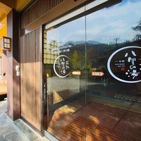 ■旅館 和室■【朝食付】到着後は温泉でゆったり過ごし和室で寛ぐ♪朝食を食べて箱根観光へ★