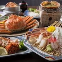 【500gタグ付き越前蟹フルコース】茹で蟹・せいこ蟹・焼しゃぶ♪まだまだ出てくる蟹料理三昧!