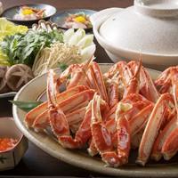 てんこもり蟹鍋がやばみ〜♪ココロtkmk、冬の味覚「蟹鍋」でよきよき冬旅を♪