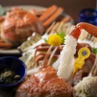 【平日限定】◆露天風呂付客室にアップグレード◆〇蟹満喫コース〇メインが選べる<蟹刺しORゆで蟹>