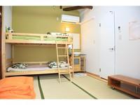 Room7 ファミリータイプ和室 5名