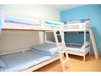 Room2 ドミトリー女性限定部屋4人