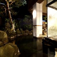 【楽天限定】カップル・ファミリーおすすめ☆QUOカード1000円♪1泊2食付で温泉満喫♪♪