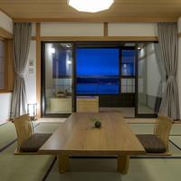 【薄雪草】源泉露天風呂付客室 ワイドタイプ4階 401