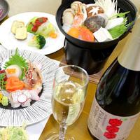 【空知マリアージュプラン】1泊2食★深川シードルお楽しみプラン