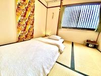 京和室・個室【チェックイン17時〜21時の特別限定価格】