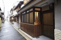 【素泊り】1日1組限定一棟丸ごと貸切で京町家に暮らすように泊まる。清水寺や東山エリアに便利!