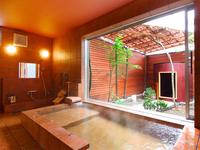 【斐-ひ-】離れ!美人湯源泉100%かけ流し 内湯&露天風呂付きメゾネット 泊食分離スタイル