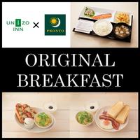 【選べる朝食】プラン