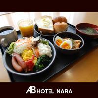 ★トリプルベッドプラン★ファミリーにおすすめ★【健康朝食・大浴場無料】