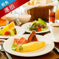 【連泊10%OFF/朝食付】◆夕食も追加可◆天然温泉を満喫 ゆったり12時アウト 和洋バイキング