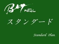 女性だけが泊まれるカプセルホテル 秋葉原BAY HOTEL