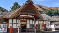【春夏旅セール】ビジネス&観光に気軽に滞在!源泉かけ流し美人の湯でリフレッシュ/素泊まり