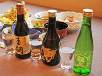 【料理の相性ぴったり♪】奥出雲町が誇る酒蔵、簸上(ひかみ)清酒の銘酒3種類を味わえる利き酒プラン