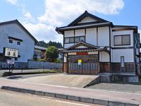 【日本三大美肌の湯・斐乃上温泉の入泉券付】美味しい食事に加えて温泉でほっこり【グレードアップ2食付】
