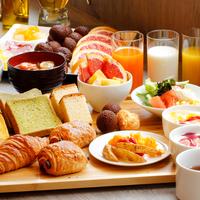 【当日限定】Today'sプライス 〜朝食付〜