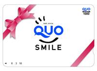 【素泊まり】出張名人!QUOカード1,000円分付プラン【全室Wi-Fi&有線LAN】