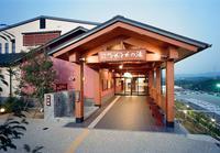 【かわいいパンダがお出迎え】<2種の温泉チケット付き♪>漁業直営の海鮮バイキングを楽しもう!