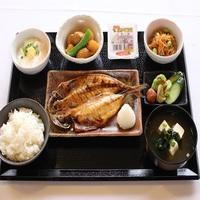 【手作り朝食付き】◆スタンダードプラン◆
