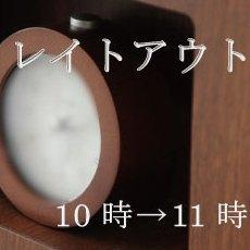 11時レイトアウトプラン!■大浴場完備 〜素泊まり〜〈11L〉