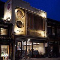 石川県民 限定 1名様で個室利用 ★オリエンタルブルーイングの地ビール全8種制覇付きプラン