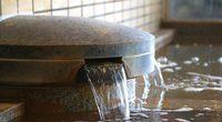 しんしのつ温泉 たっぷの湯