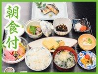 【スタンダードプラン】【朝食付】リブマックスリゾート箱根仙石原