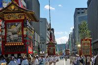 ◆祇園祭◆ コンチキチン♪ 祇園祭を楽しもう!【禁煙】