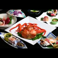 【Gotoトラベル特別プラン】特典満載!新潟の美味を堪能♪お土産&フリードリンク付き【1泊2食付】
