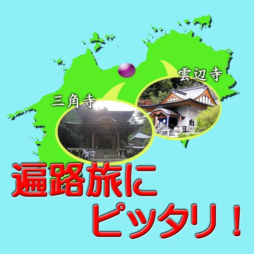 川之江ビジネスホテル image