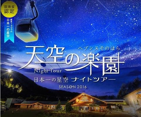 信州公共の宿 鶴巻荘 関連画像 3枚目 楽天トラベル提供