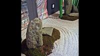 ●【地酒付き】新潟といえばお酒!日本酒好きの皆さまにオススメのお得プラン