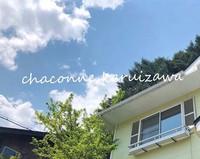 【貸切別荘で安心♪】軽井沢駅徒歩15分!バケーションステイに最適!★