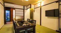 京都で京町家体験!人気の連泊プラン!【紅葉・クリスマス・年末年始】
