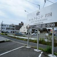 【40分】マッサージ付きプラン(素泊まり)◆駐車場無料(先着順)◆