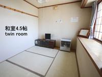 旅館ふる郷荘