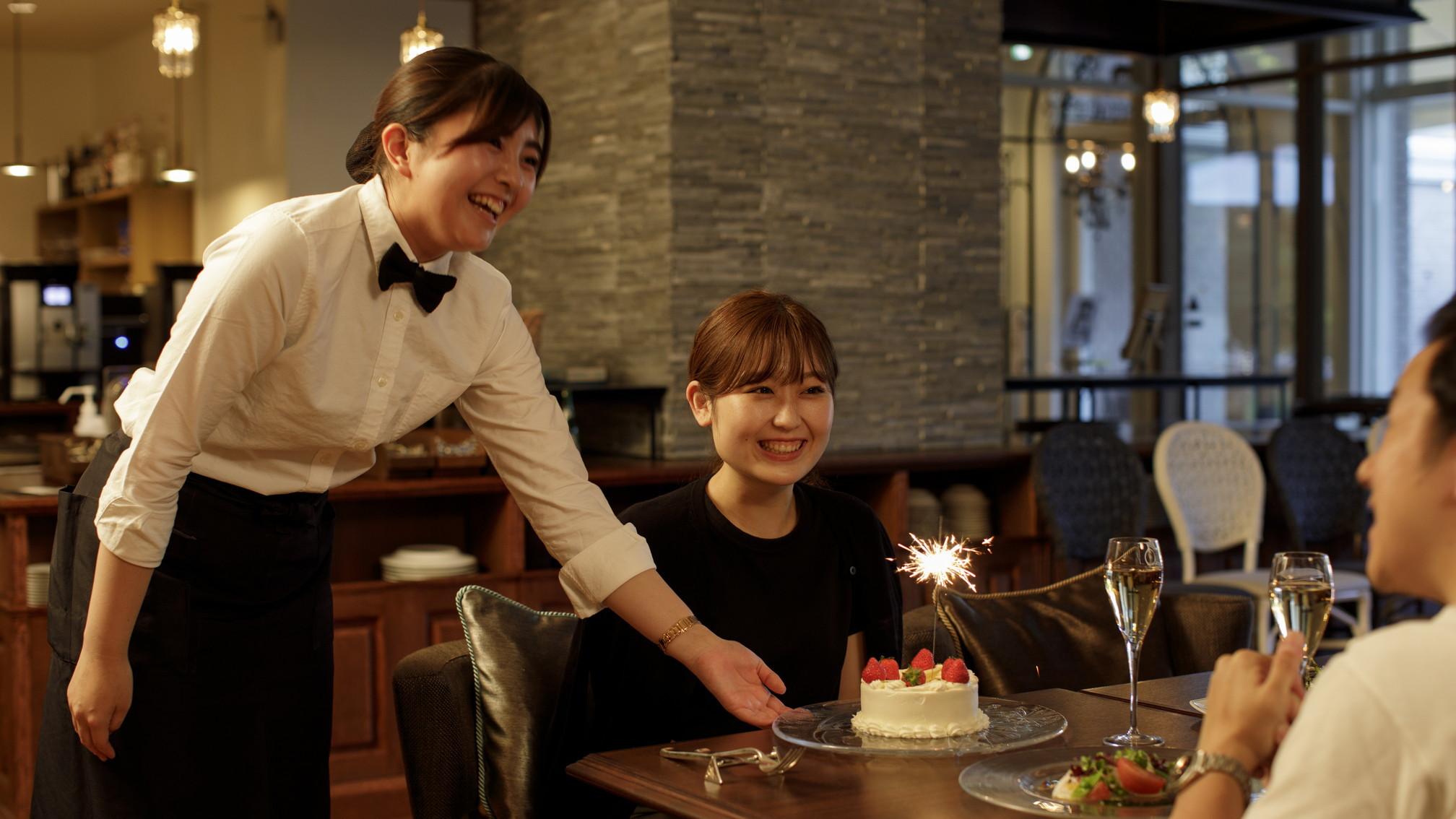 【Happy Anniversary】 大切な人とお祝い!お部屋で乾杯ドリンク&夕・朝食付