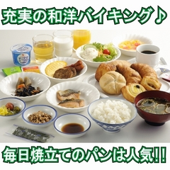 【楽天スーパーSALE】5%OFF!【ポイント10倍】ポイントGETプラン★朝食バイキング付