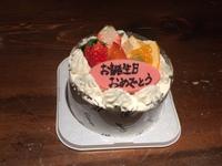 ☆紗々羅だけの記念日プラン☆お誕生日や結婚記念日、還暦・・・特別な日を大切な思い出に♪<7特典付き>